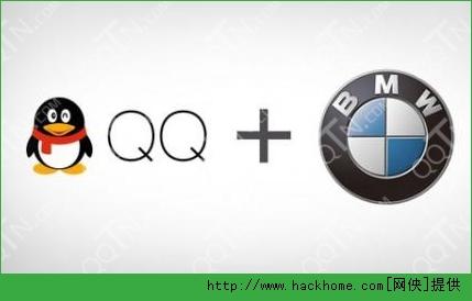 手机QQ显示BMW在线怎么用? QQ宝马在线怎么显示?[多图]