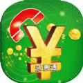 乐惠通软件苹果越狱版app v5.0.0