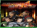 三国大时代4霸王立志无限金币安卓破解版 v1.8