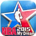 NBA梦之队2015 官方IOS手机版 v2.2