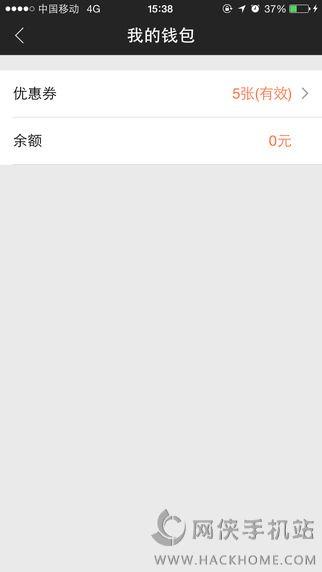 曹操专车司机端下载ios版app图4: