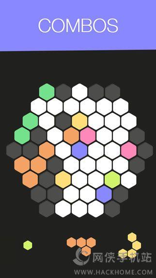 HexFRVR官网安卓版图2: