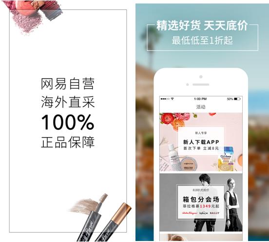 丰趣海淘app怎么下载?丰趣海淘官网下载地址介绍[多图]
