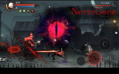 血族之刃安卓版图3