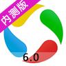 应用宝6.0内测版