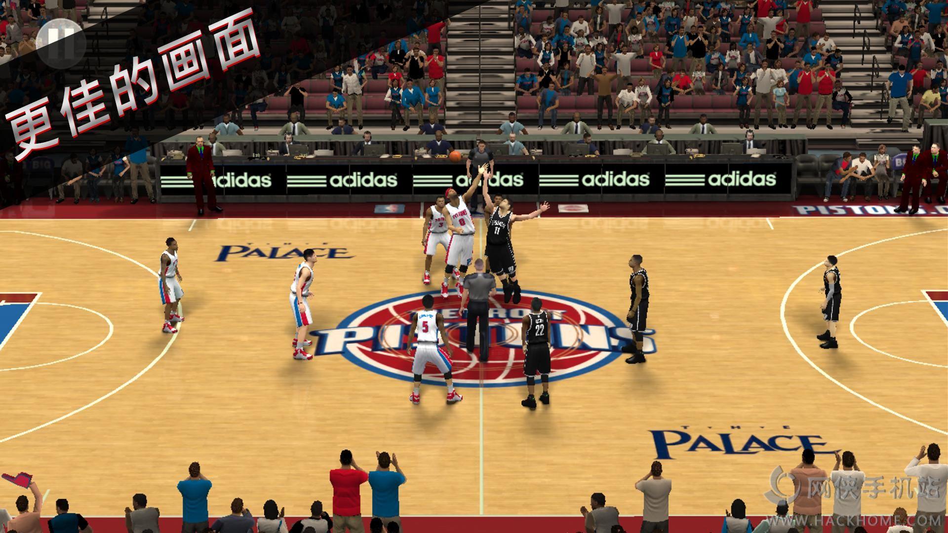 NBA 2K16手机版官网中文版图2: