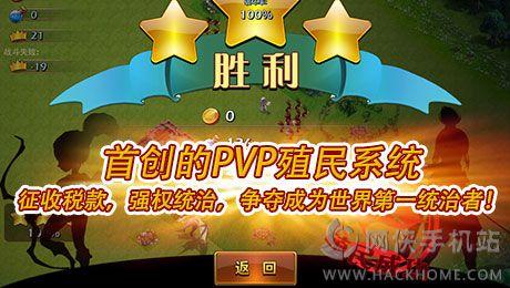 推翻那部落腾讯游戏官方正版图2: