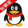 QQ轻聊版2015版
