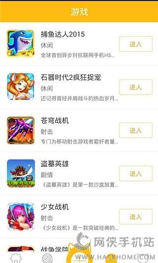 喵喵赚钱官网ios版app图4:
