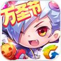 天天酷跑万圣节ios更新官方下载 v1.1.7.0