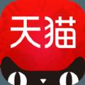 2015天猫双十一预售爆款下载 v1.0