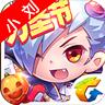 天天酷跑小刘破解11.9三模式稳定自动跑安卓版 v11.9