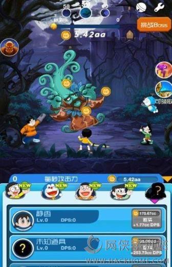 哆啦A梦童话大冒险游戏安卓版图4: