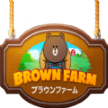 LINE小熊农场