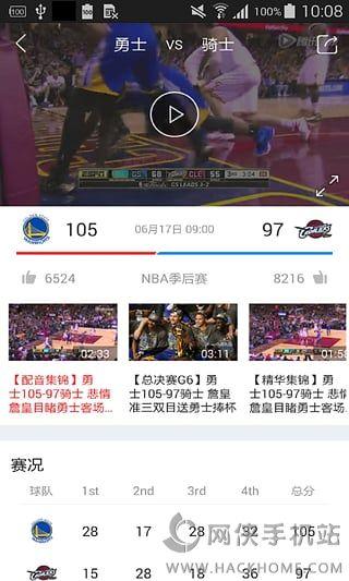 腾讯体育下载官网ios版app图4: