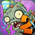 《植物大战僵尸2》2周年官网安卓版 v1.6.2