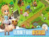 全民农场安卓版游戏 v1.18.2