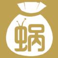 蜗牛钱包app官网ios版 v1.0.0