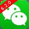 微信6.2.0官方下载免费版