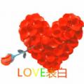 LOVE表白