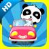 熊猫卡丁车游戏安卓中文版 v4.21