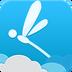 火速云应用官网ios版app v2.6