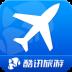 酷讯机票2015官网下载 v5.4.1