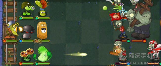 植物大战僵尸破解版安卓_植物大战僵尸全明星未来世界安卓新版破解版 v1.0.80