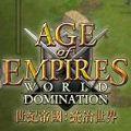 世纪帝国统治世界中文安卓最新版 v1.0