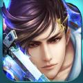 梦想仙侠2安卓内购破解版 v11.8