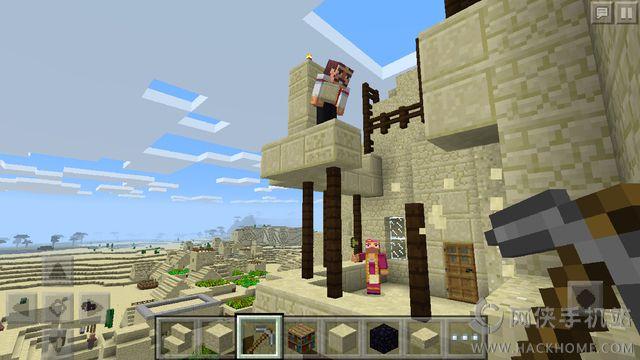 我的世界生活大冒险游戏手机版安卓版下载(Minecraft)图1: