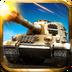 坦克帝国hd官网安卓版下载 v1.1.37
