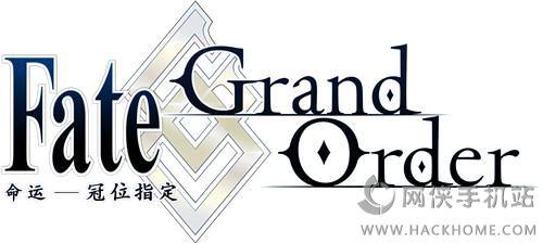 Fate GO官网国服iOS版图2: