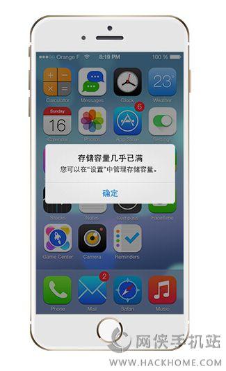 iphone6s 16g不够用怎么办 16g版iphone6s清理技巧[图]