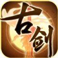 古剑奇谭3无限生命修改破解版 v1.0