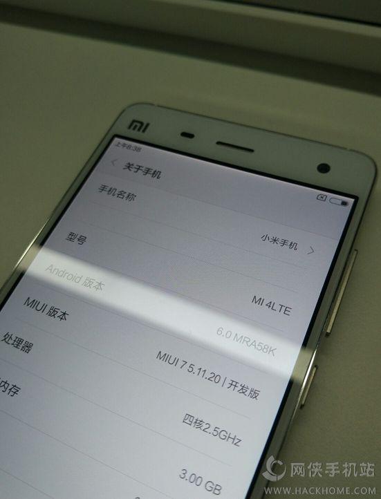 小米Android6.0ROM来了 小米4直装Android 6.0[图]图片1