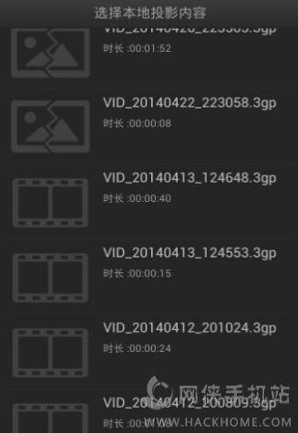 阿里TV助手怎么连接电视?阿里TV助手连接电视的操作方法[多图]图片3