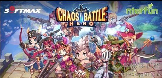 混战英雄手游官网安卓版(Chaos Battle Hero)图1: