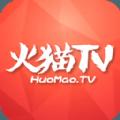 火猫TV ios版下载 v1.2.5