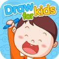 宝宝学画画app
