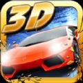 3D车神道具免费破解版 v1.6.88