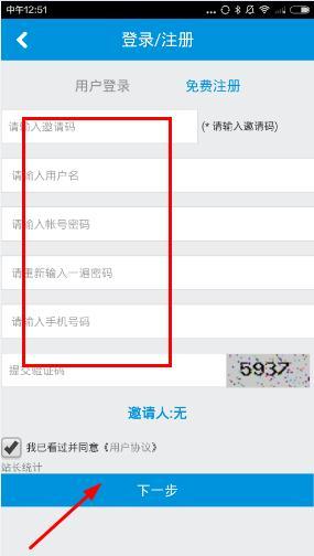 学生宪法登录最新娱乐官网