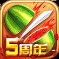 水果忍者五周年黄金版内购安卓破解版 v3.0.0