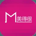 美得很app下载安卓版 v4.1.6