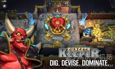 地下城守护者游戏安卓版下载图4: