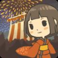 昭和夏祭物语汉化版