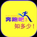 奔跑吧兄弟3知多少官网安卓版游戏 v2.1.1