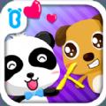 宝宝爱分享下载ios手机版app v8.8