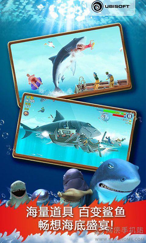 饥饿鲨进化3.3.0.4无限钻石无限金币破解版图2: