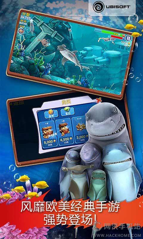 饥饿鲨进化3.3.0.4无限钻石无限金币破解版图4: